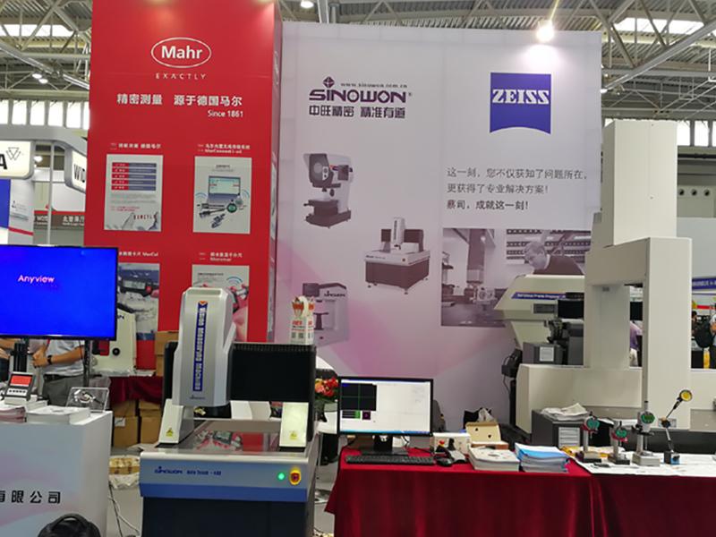 12th Qingdao International Machine Tool Exhibition