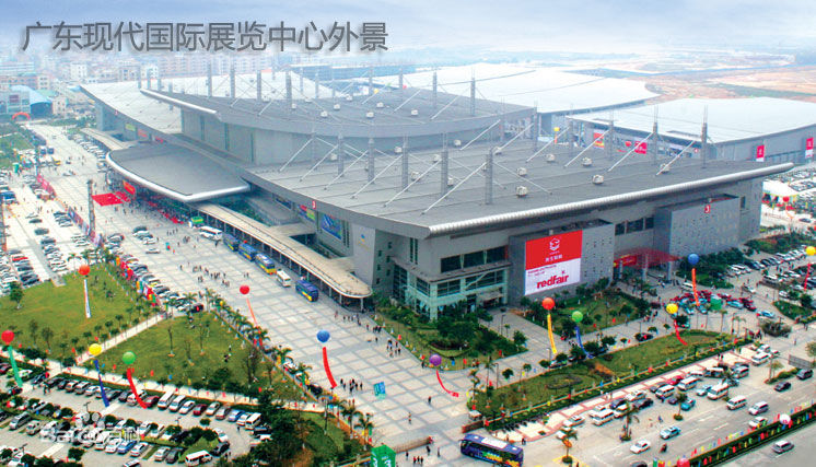 DMP2018 20th DongGuan International Mould and Metalworking Exhibition