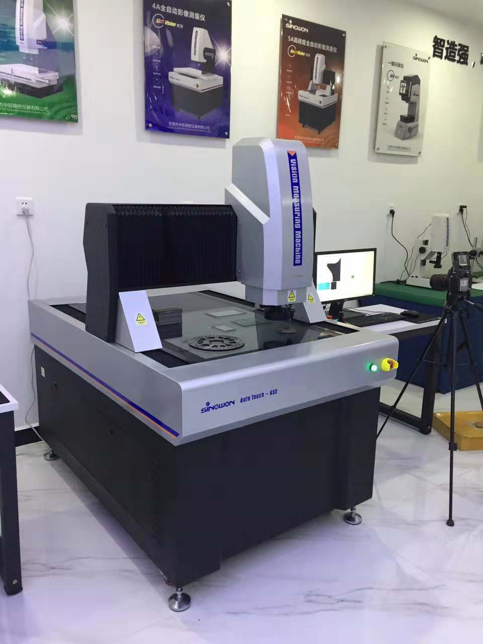 AutoScan652 Automatic Laser-scan Vision Measuring Machine